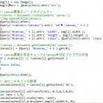 image_code